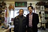 汤普汉老师与杨殷先生