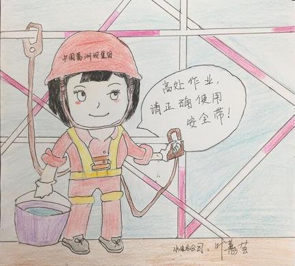 """葛洲坝电力职工漫画描绘""""身边人""""网友:""""萌哭了""""图片"""